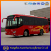 Cheap 26 Seat passenger Bus