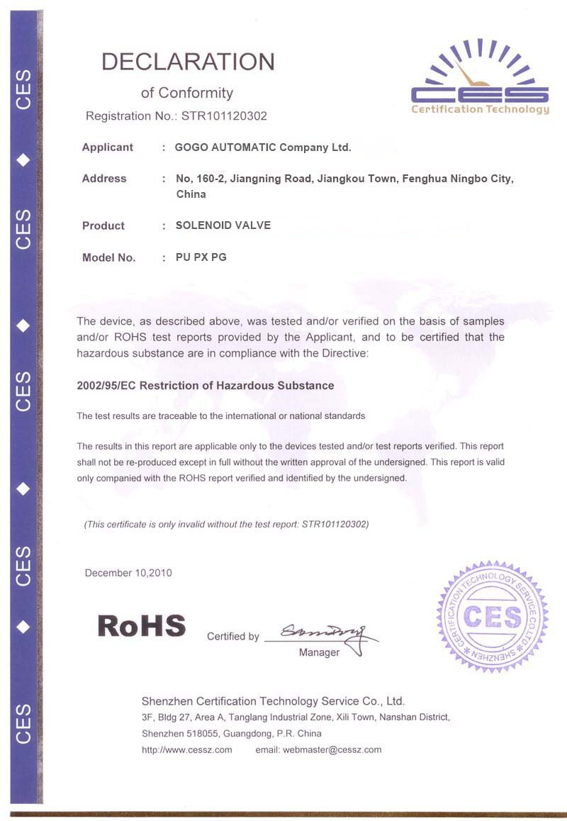 CERTIFICATE OF ROHS