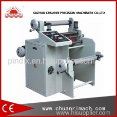 Pre-glued Plastic Film And Adhesive Tape Roll Automatic Laminating Machine