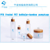 PFB Frosted PET Bottle/Jar +Bamboo Pump/Cap