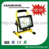 DC 12V rechargeable led flood light 20w