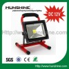DC 12V rechargeable 30w led flood light