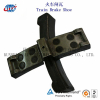 low friction train locomotive brake block/ railway brake block made in China/ railroad brake block catalog
