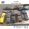Locomotive Brake Shoe Supplier/Low Price Locomotive Brake Shoe/Railway Brake Shoe Manufacturer