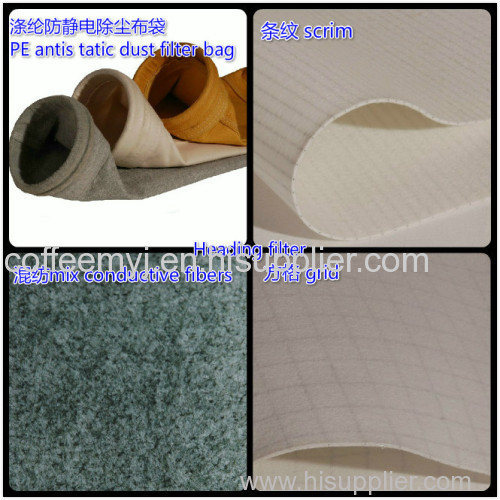 industrial nonwoven Polyester Oil-water repellent needle felt