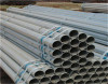 Galvanized Steel Pipe products