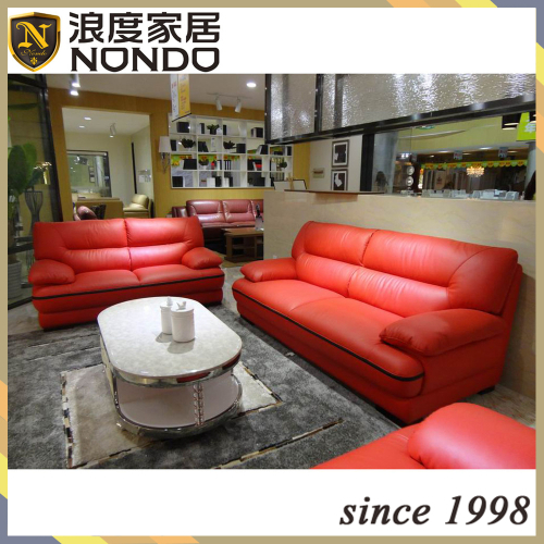 Modern new design sectional sofa red leather sofa