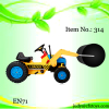 2015 Mini Tractor for Kids Riding Car Roller 314