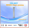 MMDS omni transmitting antenna for microwave system