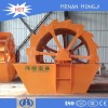Wheel Type Sand Washing Machine 2015 HOT SELL!