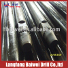 Down the hole drill pipe