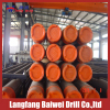 drill pipe drill rods