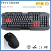 ergonomic wireless keyboard and mouse