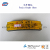 Railway Brake Block Supplier/Rail Locomotive Brake Block for Train/ Track Composite Brake Block Made in China