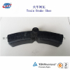 Iron Cast Train Brake Block/China High Quality Train Brake Block/The Lowest Price Train Brake Block
