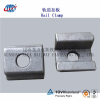 Railway Clamp Plate For Railway Fastener / Railroad Railway Clamp Plate/ Railroad accessory supplier Railway Clamp Plate