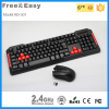 RF 2.4Ghz cordless keyboard and mouse