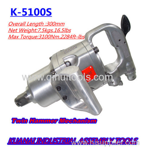 Industry assembly air tools 1  straight twin hammer structure air impact wrench