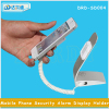L-Shaped Digital Anti-Theft Alarm Mobile Phone Security Alarm Display Holder