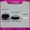 mini Plastic Container And Small Round Plastic Containers And Skin Care Clear Round Shape Acylic 5g nail Cosmetic Jars
