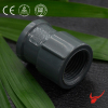PVC Tiger Fittings Female Coupling Manufacturer