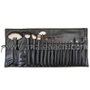 Deluxe Natural Hair 18PCS Cosmetic Brushes for Makeup College