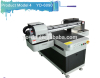 metal UV printing machine