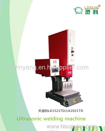 tiandao ultrasonic plastic welding machine for sale