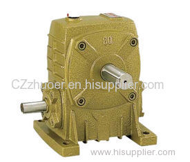 WP Series Worm Gear Gearbox WPS80 Solid Shaft Foot Mounted Speed Reducers