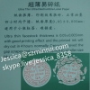 Ultra Thin destructible vinyl label papers Very Strong Adhesive Sticker Paper Material
