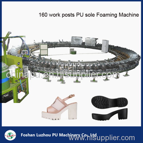 Luzhou PU Machinery Insole and Outsole Foam Shoe Sole Injection Machine
