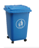 plastic dustbin(50L)/trash bin/waste bin/trash can/garbage bin/ garbage can