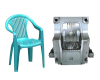 plastic chair mold from Huangyan