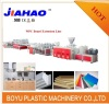 PVC foam sheet equipment