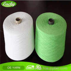 Regenerated cotton yarn for carpet