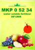 N.P.K compound fertilizer,complex npk fertilizer,mixed fertilizer engrais,soil improvement,organic farming-manure