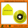 RFID Animal tag ear tag