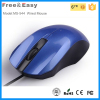 mini USB wired mouse
