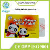 2015 Kangdi OEM direct factory fast effective relieving aches heat patch warmer patch