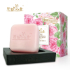 Rose moisturizing whitening essential oil soap