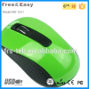 Branded 3d wired optical mouse
