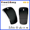 Best Promotional Gift 2.4G Cordless Folding Mouse