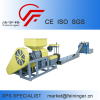 XPS plastic recycling machinery | XPS Powder Recycling Production Line