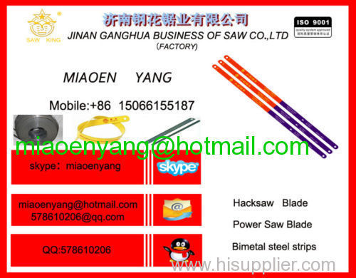 High speed steel bimetal hacksaw blade