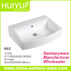 Ceramic bathroom art basin