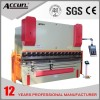folder machine for steel stainless sheet bending