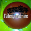 Latex balloon printing machine colorful balloon printing equipment
