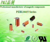PZRL0415 Series Power Chokes inductor