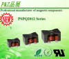 PSPQ2012 Series SMD Flat Wire High Current Inductor