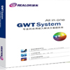 Remote access solution-GWT SYSTEM